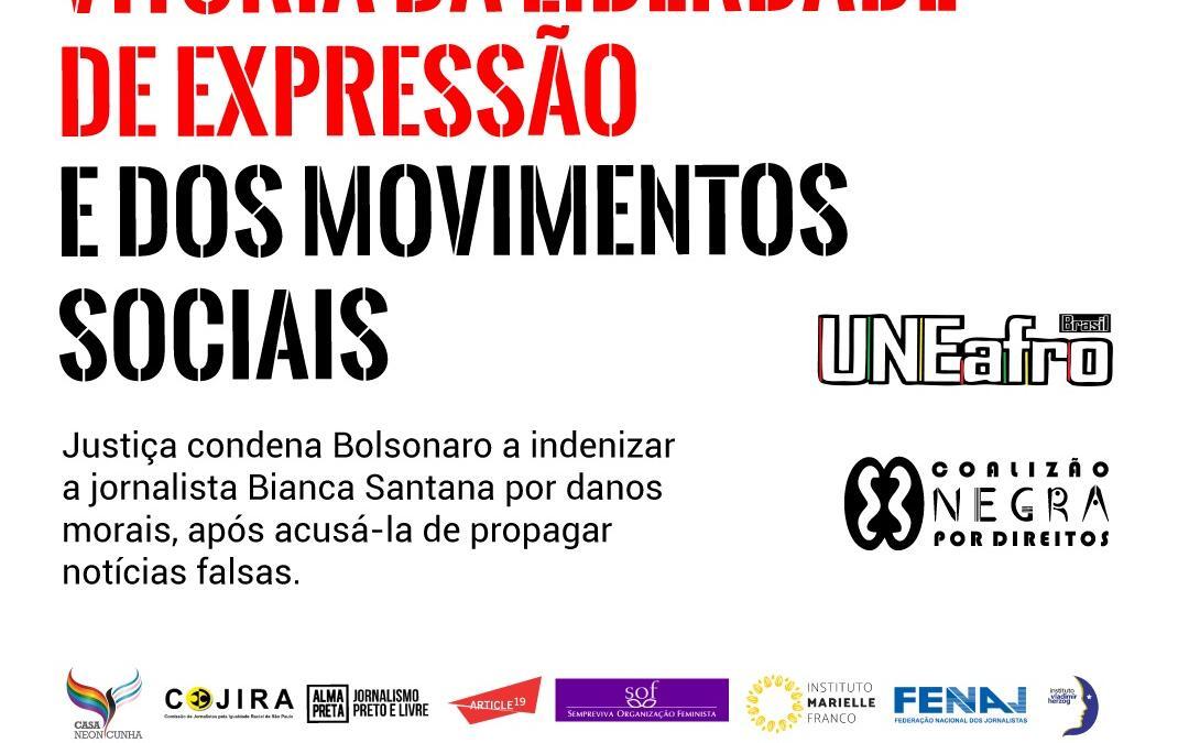 Em decisão histórica, justiça condena pela primeira vez o presidente Jair Bolsonaro por acusar jornalista negra de produzir fake news
